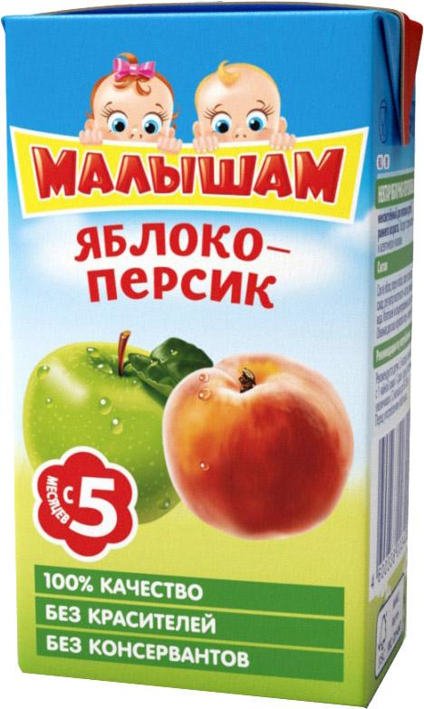 Напитки ФрутоНяня Малышам ФрутоНяня Малышам Яблоко и персик с 5 мес. 125 мл пюре фрутоняня малышам яблоко груша с 5 мес 125 г
