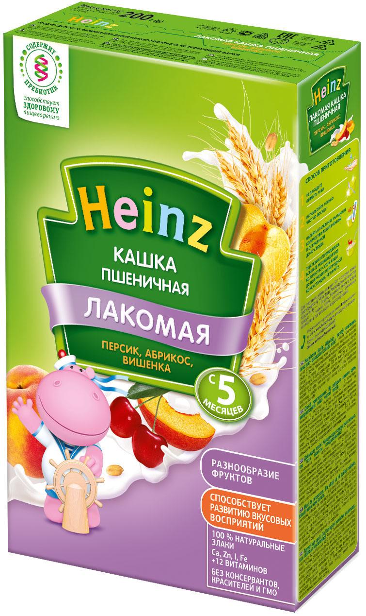 Каши Heinz Heinz Лакомая молочная пшеничная персик, абрикос, вишенка (с 5 месяцев) 200 г каши heinz молочная лакомая пшеничная каша абрикос персик вишенка с 5 мес 200 г