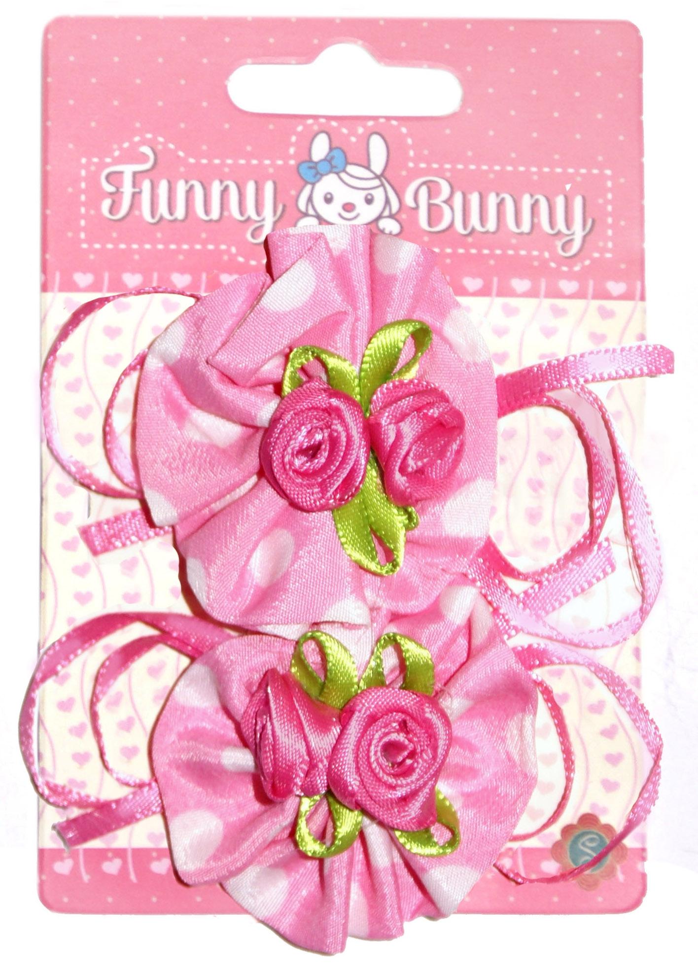 Украшения Funny Bunny Резинка для волоc Funny Bunny текстиль средняя 2 шт. в ассортименте текстиль для дома