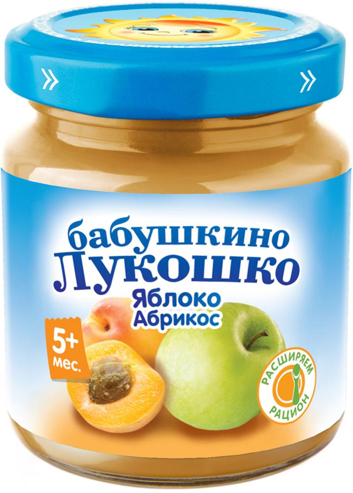 Пюре Бабушкино лукошко Бабушкино Лукошко Яблоко-абрикос (с 5 месяцев) 100 г соки и напитки бабушкино лукошко сок яблоко шиповник осветленный с 5 мес 200 мл