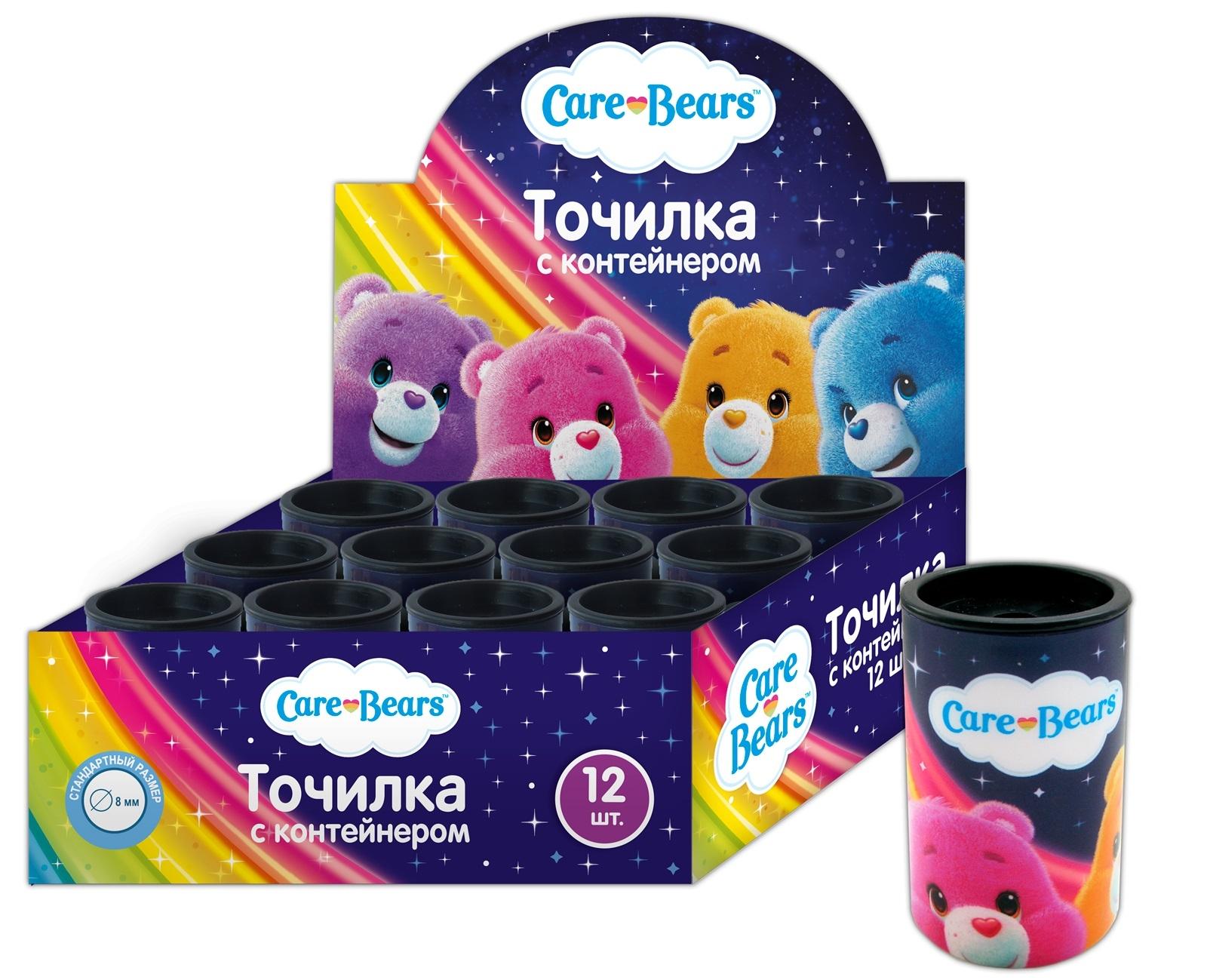 Точилка Care Bears с контейнером