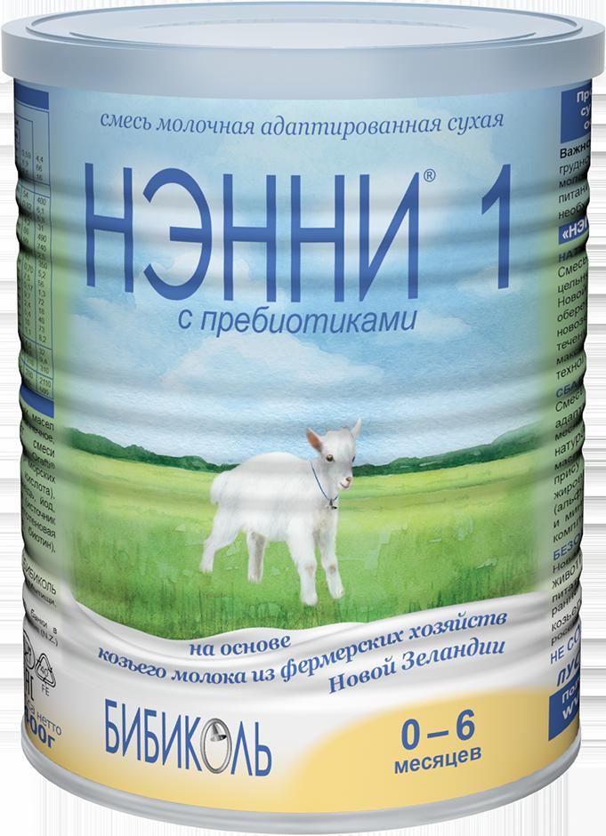 Молочные смеси Бибиколь Молочная смесь Бибиколь Нэнни-1 с рождения 400 г nutrilon смесь 2 с пребиотиками immunofortis c 6 мес