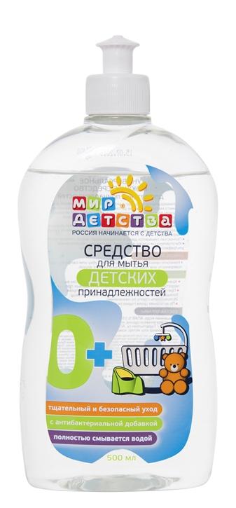 Фото - Средство для мытья детских принадлежносте Мир детства универсальное 500 мл babyline натуральное детское моющее средство для мытья детских ванн и горшков 500 мл