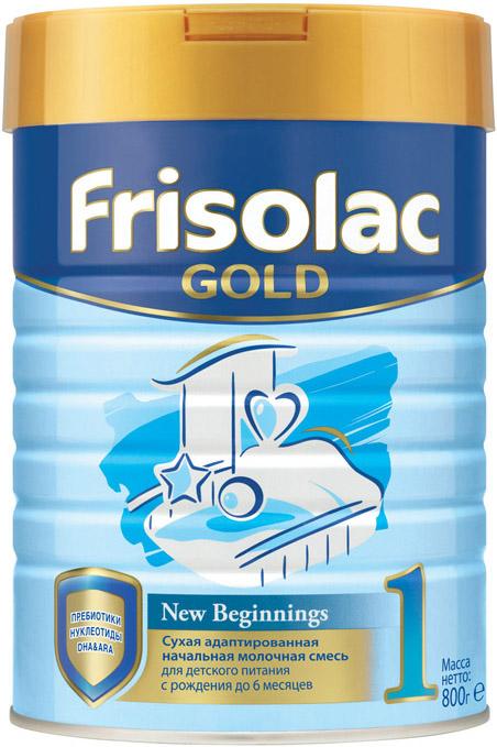 Молочная смесь Friso Фрисолак Gold 1 (с 0 до 6 месяцев) 800 г молочная смесь friso фрисолак 1 га с рождения 400 гр