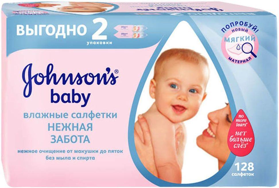 Салфетки влажные Johnson's baby Нежная забота 128 шт. джонсонс беби салфетки нежная забота 64шт в футляре