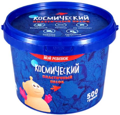 Купить Кинетический песок, «Сиреневый» 0, 5 кг, Космический песок, Россия, сиреневый