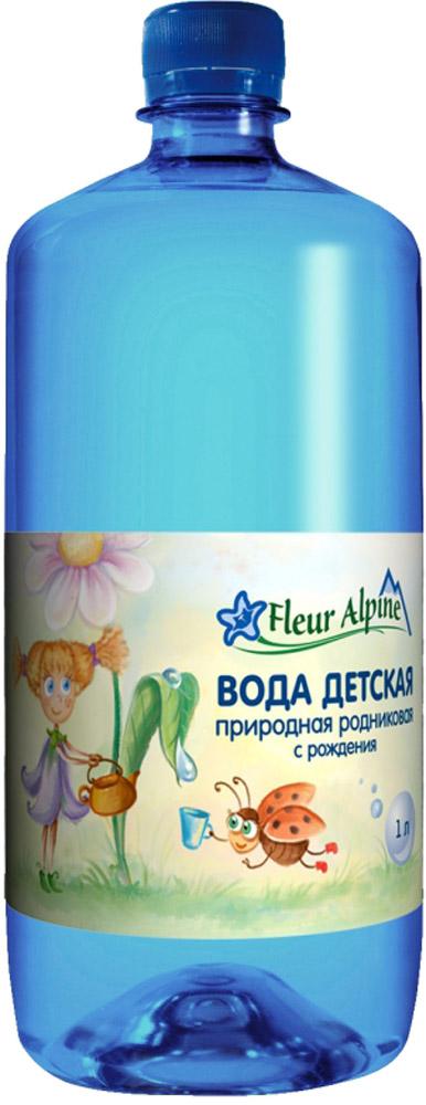 Вода детская Fleur Alpine Fleur Alpine с рождения 1 л вода aquakids детская питьевая с рождения 5 л