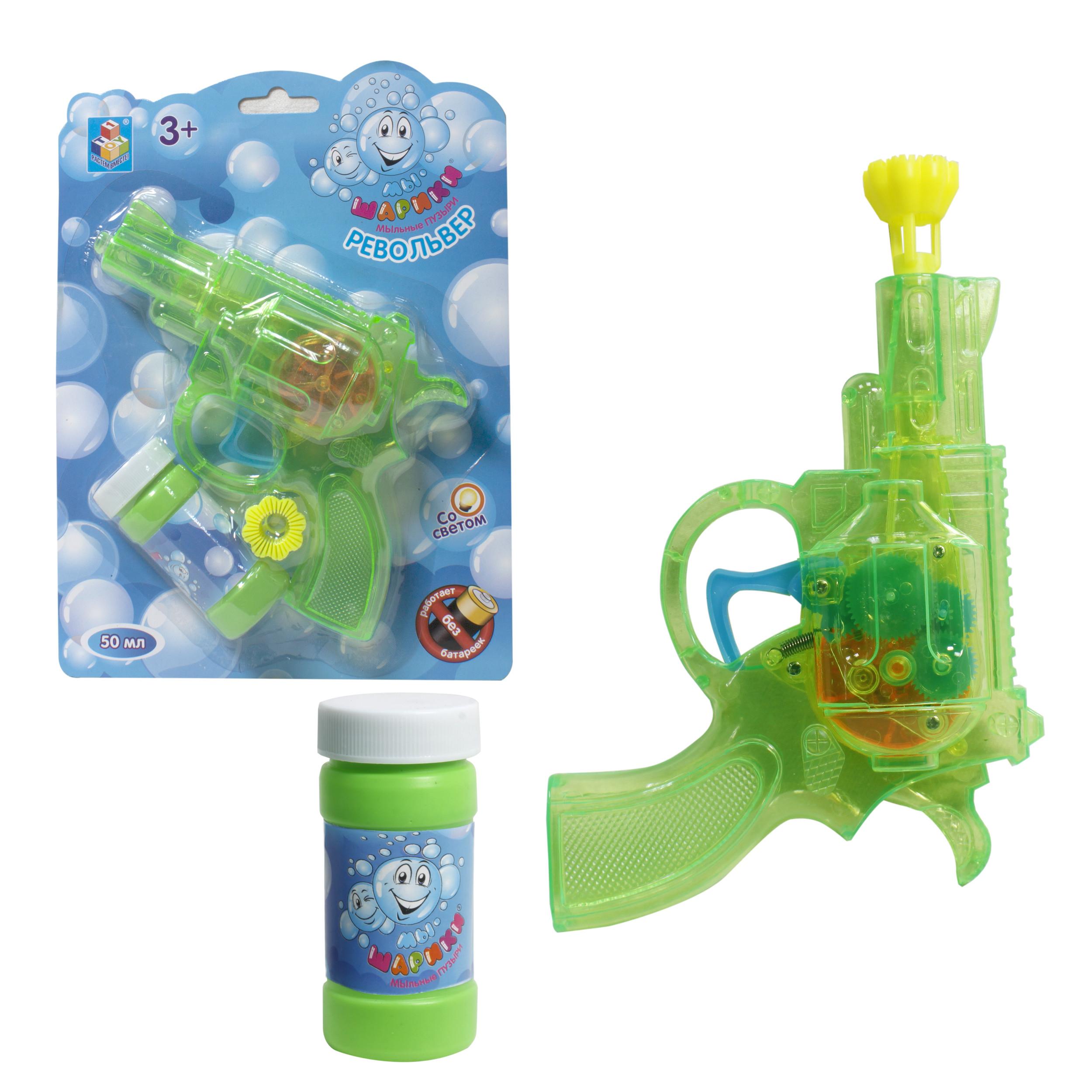 Мыльные пузыри 1toy Пистолет механический с мыльными пузырями 1TOY бутылочка 50 мл 1toy раскраска