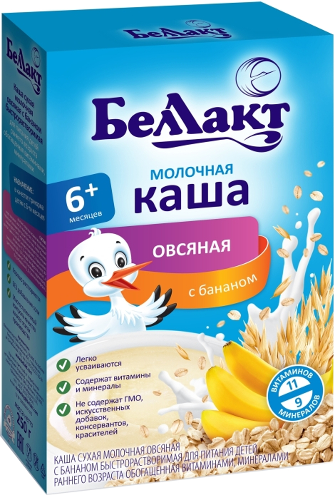 Каши Беллакт молочная овсяная с бананом (с 6 месяцев) 250 г молочная продукция беллакт молоко стерилизованное с витаминами а с 2 5% 8 мес 200 мл