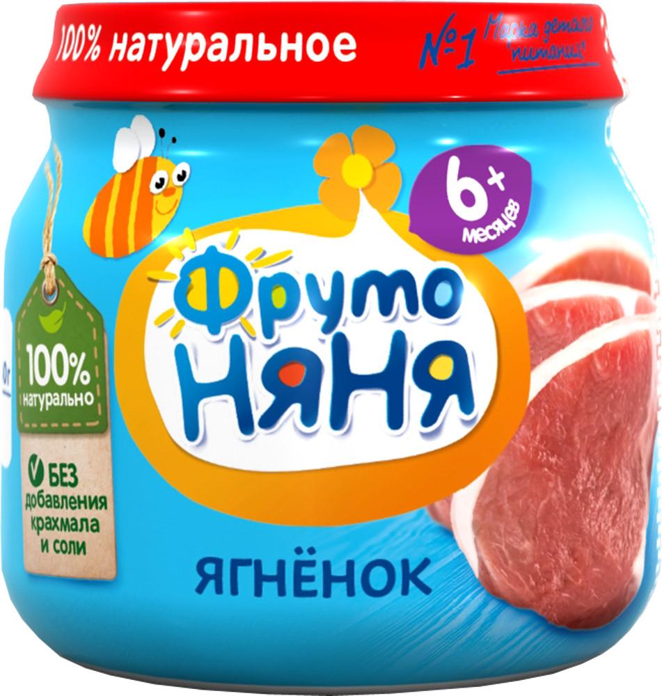 Купить Мясное, ФрутоНяня Из мяса ягненка (с 6 месяцев) 80 г, Фрутоняня, Россия