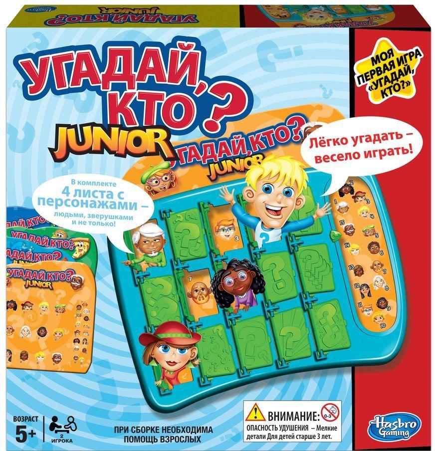 Развивающие и обучающие OTHER GAMES Угадай кто? развивающие и обучающие other games моя первая игра other games клуэдо