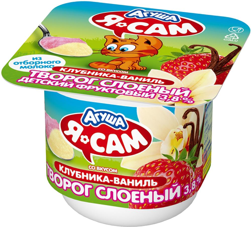 Молочная продукция Агуша Агуша двухслойный «Я Сам» Клубника и ваниль 3,8% с 6 мес. 100 г сок агуша яблоко и персик с мякотью с 3 лет 500 мл