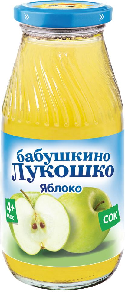 все цены на Соки и нектары Бабушкино лукошко Бабушкино Лукошко Яблоко осветленный с 4 мес. 200 мл