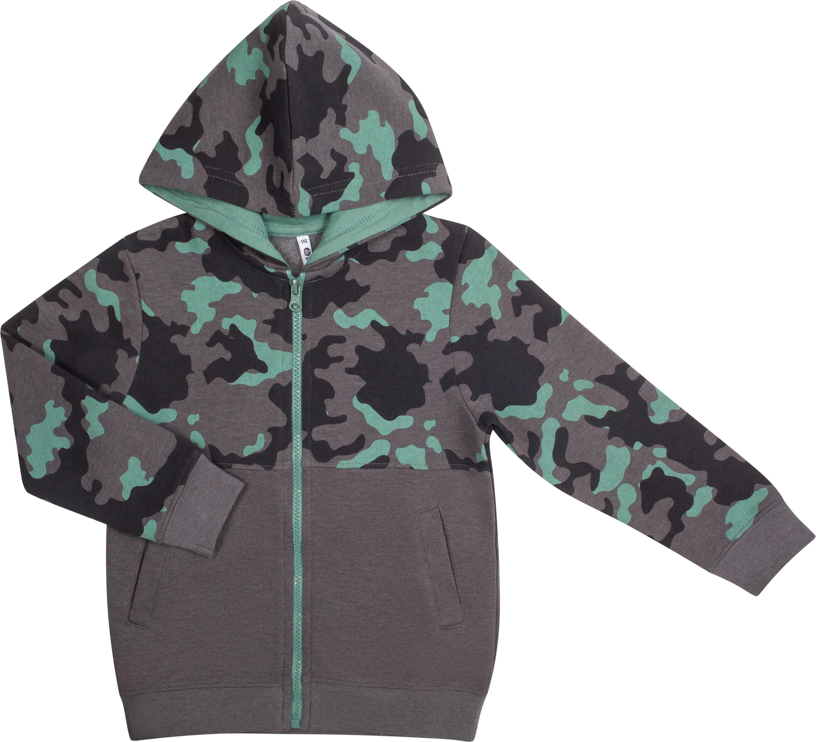 Куртка для мальчика Barkito Следуй за нами мебель блоги следуй www sledui com
