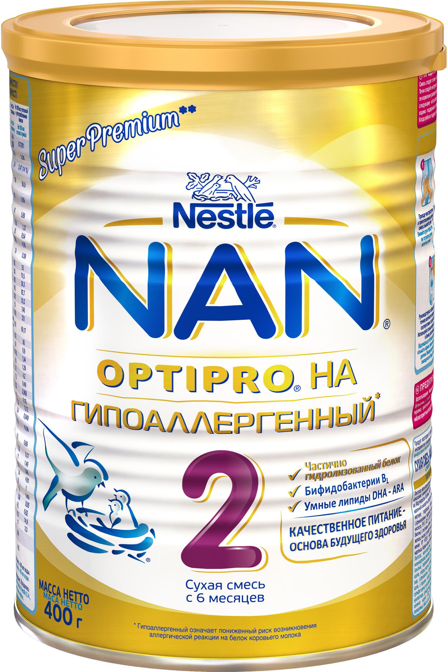 Молочные смеси NAN Смесь NAN гипоаллергенный 2 Optipro HA молочная с 6 мес. 400 г nan 1 optipro смесь молочная с рождения 400 г