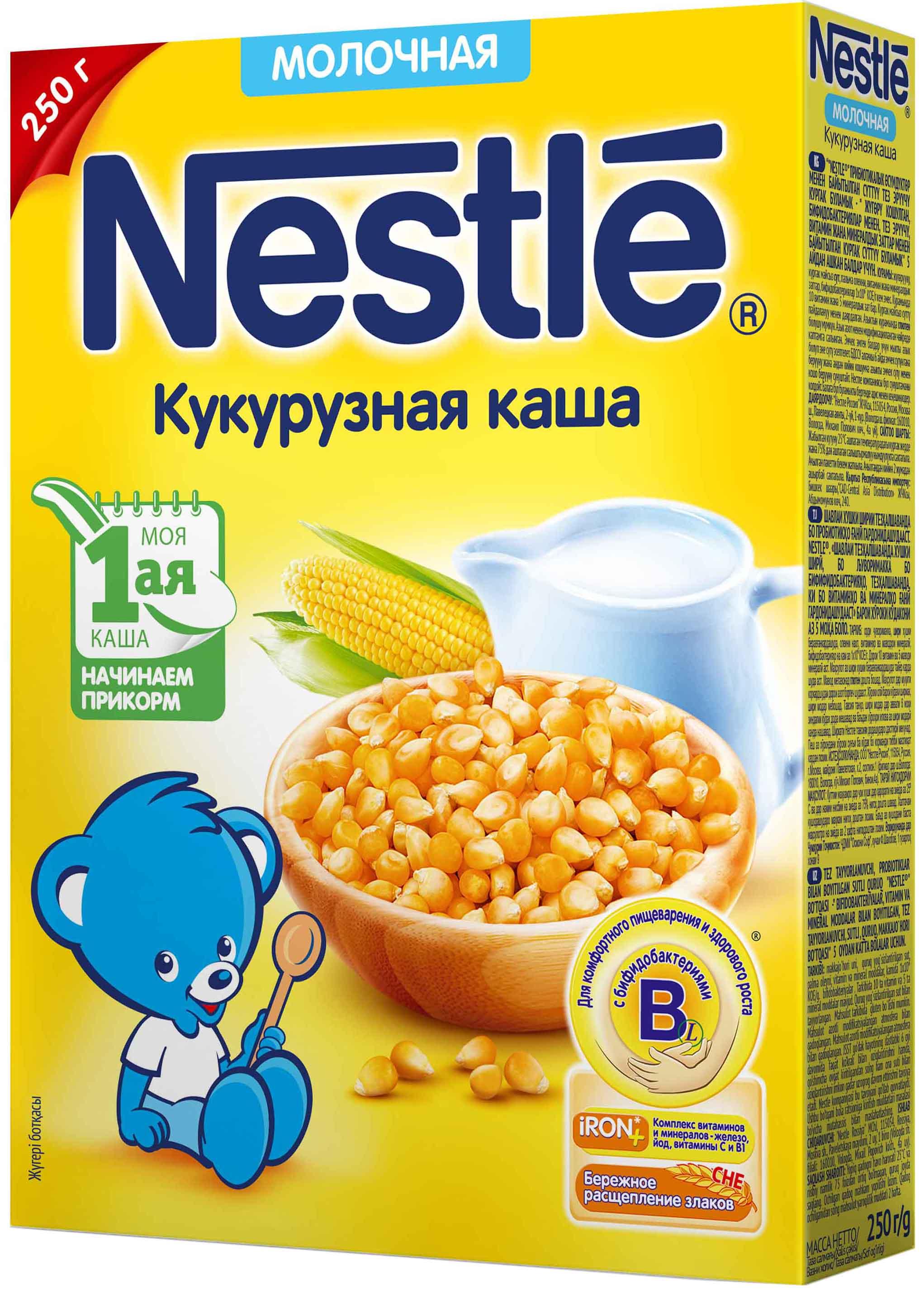 Каши Nestle Каша Nestle молочная кукурузная с 5 мес. 250 г каши nestle каша сухая молочная пшеничная с тыквой с 5 мес 220 г