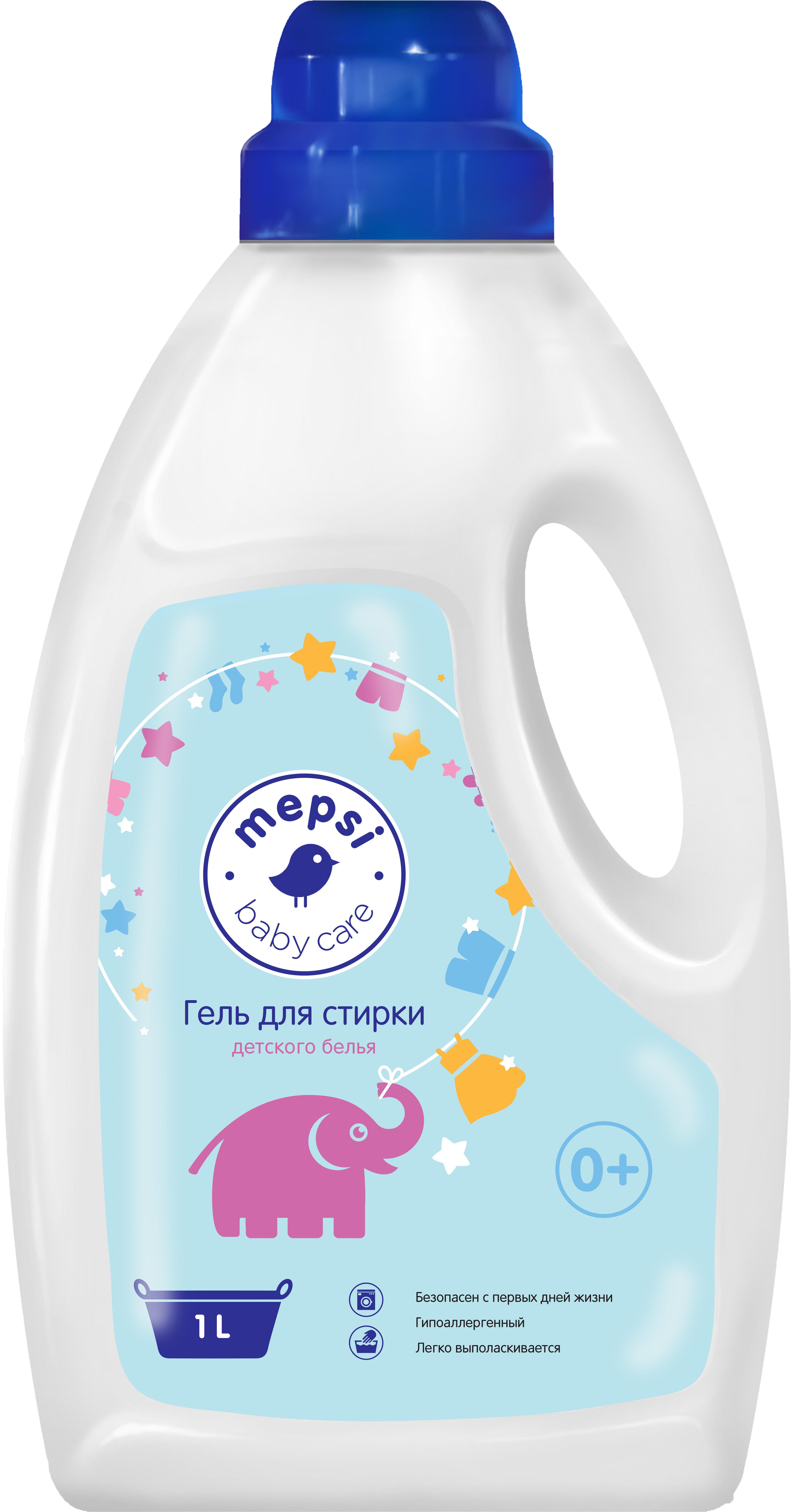 Бытовая химия Mepsi Mepsi 1 л гель для стирки liq арома капсулы 1 л 900215