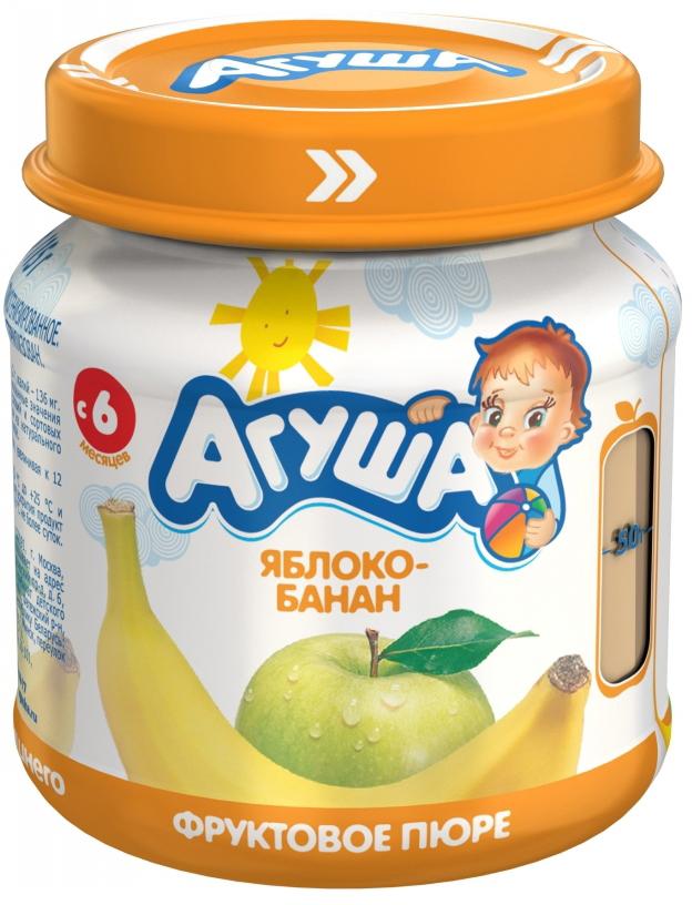 Пюре Вимм-Билль-Данн Агуша Яблоко-банан (с 6 месяцев) 115 г