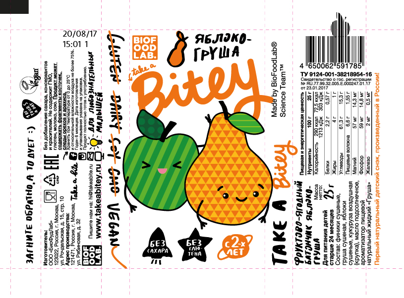 Десерты Take a Bitey фруктово-ягодный Яблоко-груша 25 г take a bitey чувисы клубника мармелад 20 шт по 20 г