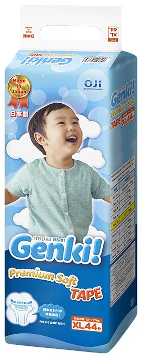 все цены на Подгузники Nepia Japan XL (12-17 кг) 44 шт онлайн