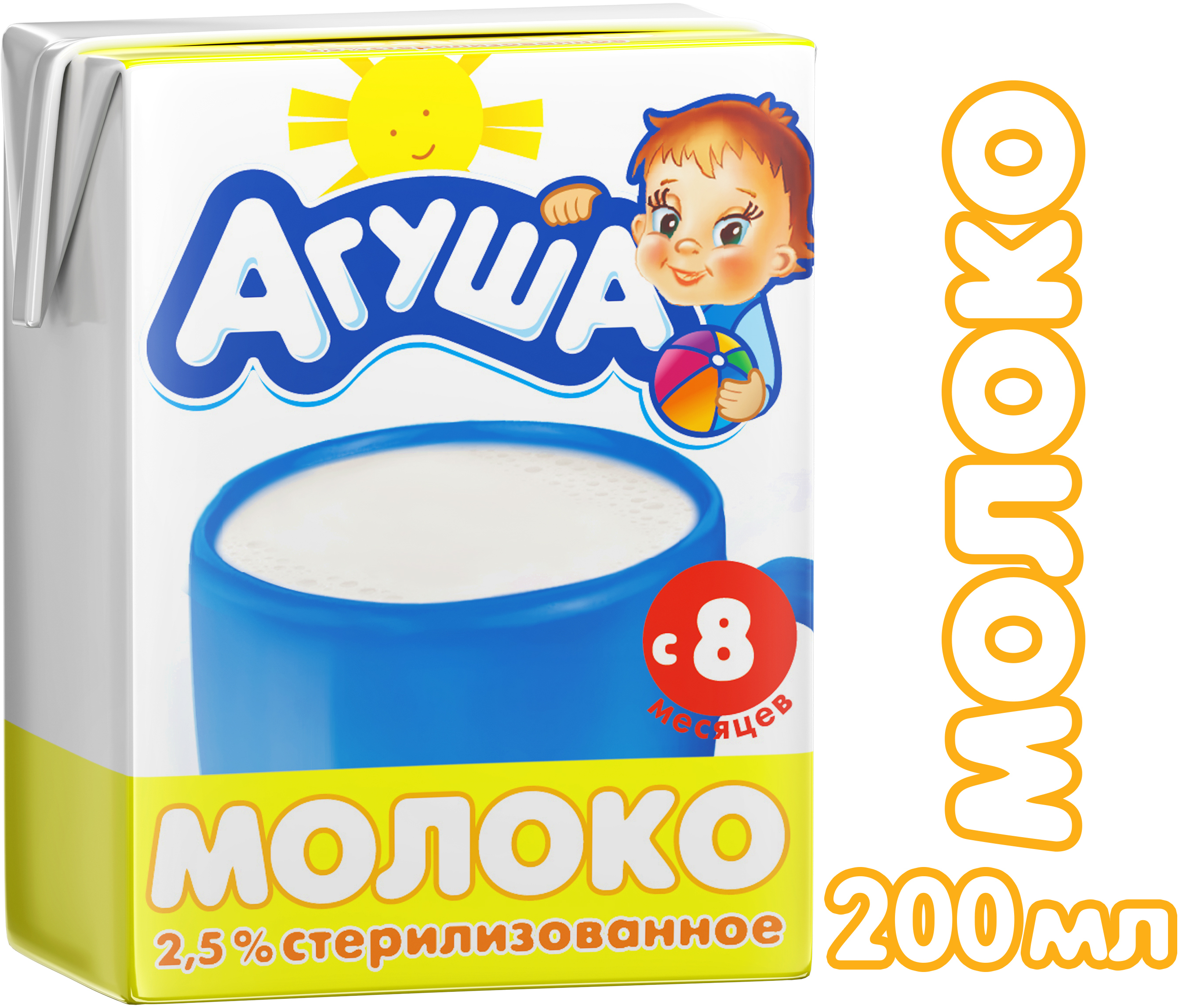 Молоко Вимм-Билль-Данн Агуша с витаминами 2,5% с 8 мес. 200 мл