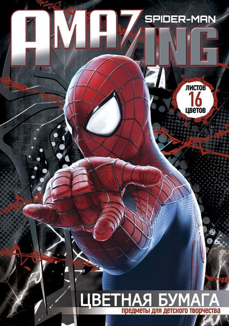 Цветная бумага и картон Spider-man Spider-man набор канцелярский spider man 2 пр