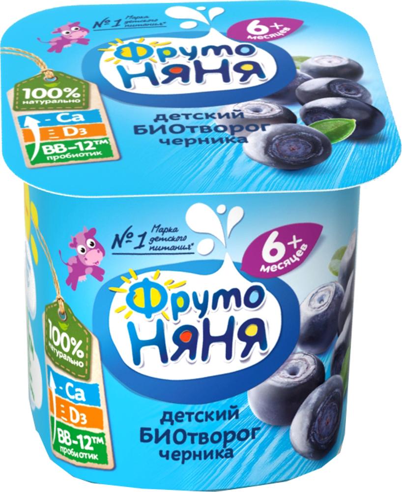 Молочная продукция Фрутоняня Биотворог Фрутоняня Черника 4,2% с 6 мес. 100 г тема биотворог черника 4 2