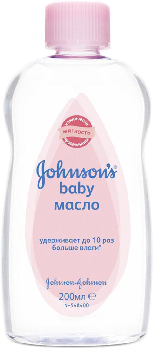 Масло Johnson's baby для тела 200 мл недорго, оригинальная цена