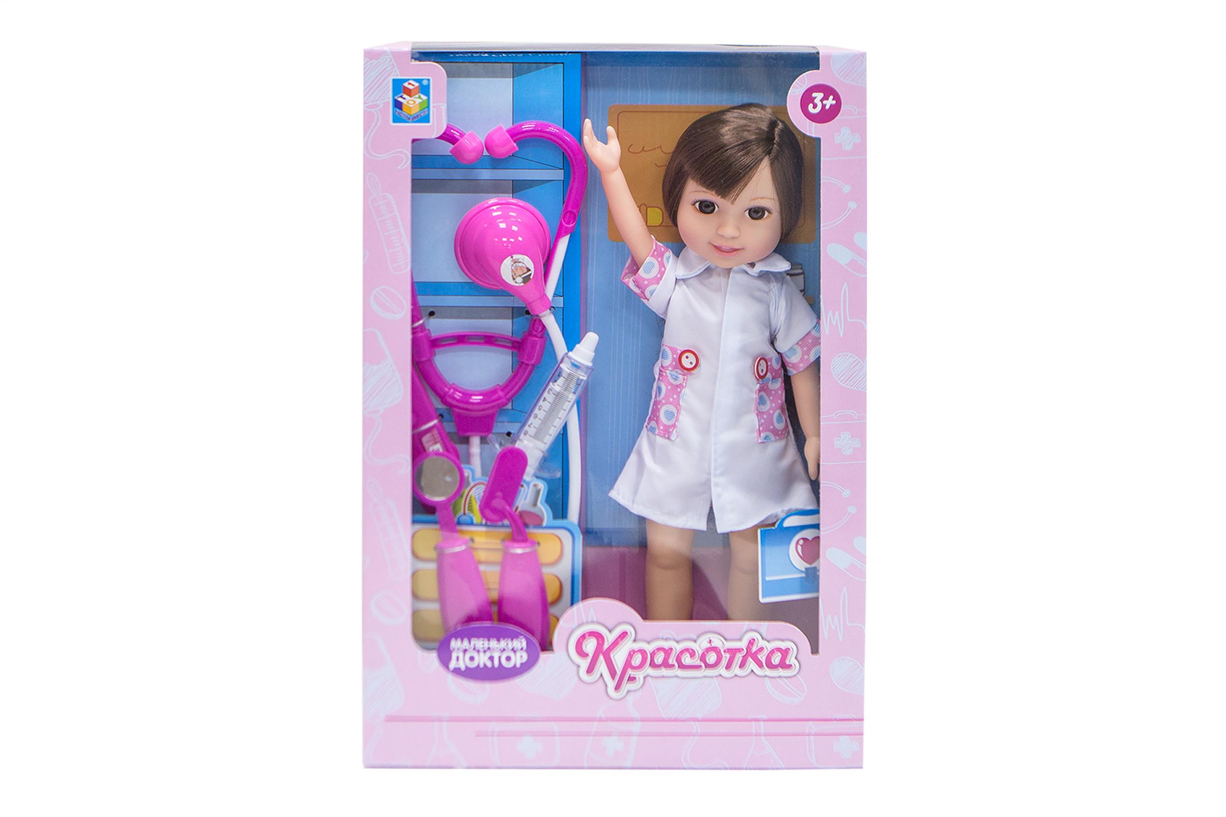 Классические куклы 1toy Кукла 1Toy «Красотка. Маленький Доктор» брюнетка с аксесс. 1toy красотка белый