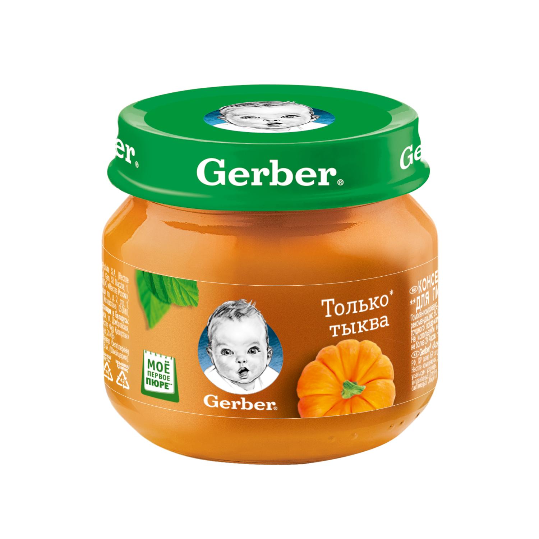 Пюре Nestle Gerber Только тыква (с 5 месяцев) 80 г пюре gerber organic тыква и сладкий картофель с 5 мес 125 г