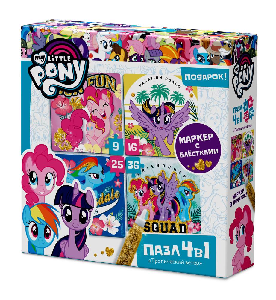 Купить My Little Pony, Тропический ветер, Origami, Россия, многоцветный, Женский