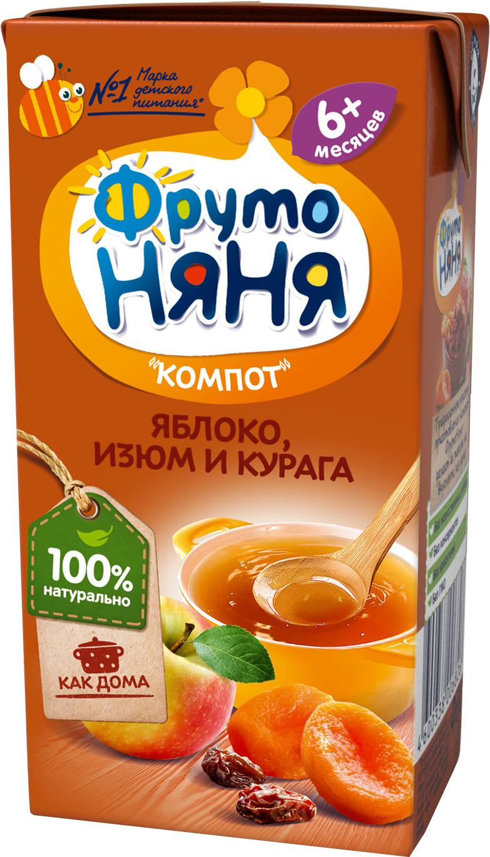 Напитки Фрутоняня Компот ФрутоНяня Яблоко, изюм, курага с 6 мес. 200 мл напиток фрутоняня из яблок с экстрактами ромашки и липы с 6 мес 200 мл