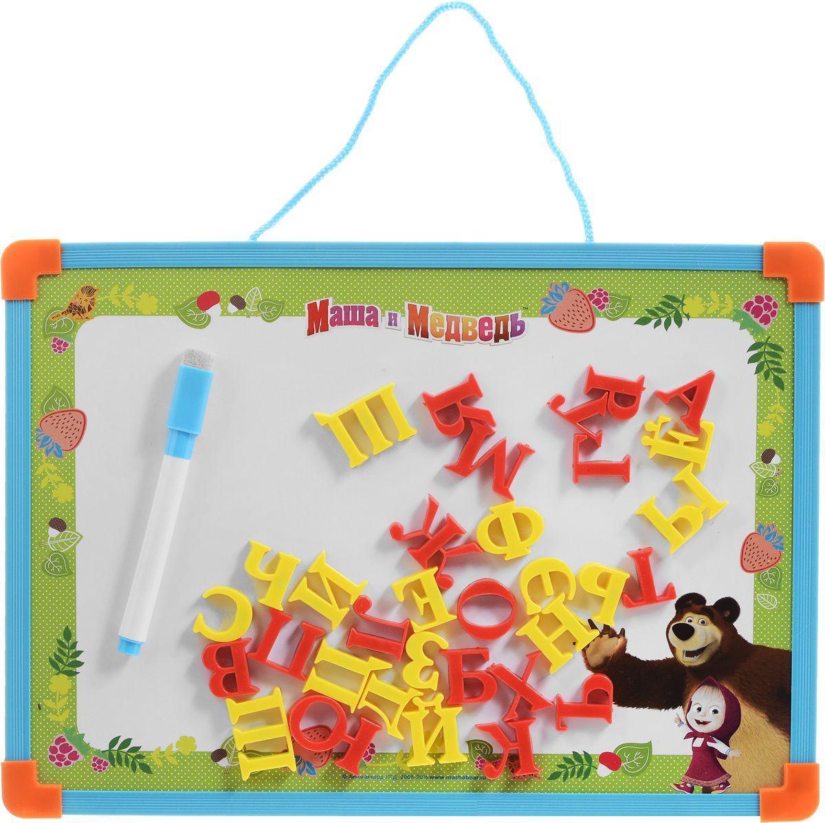 Альбомы и доски для рисования Играем вместе Маша и Медведь магнитная доска для рисования играем вместе маша и медведь в пакете