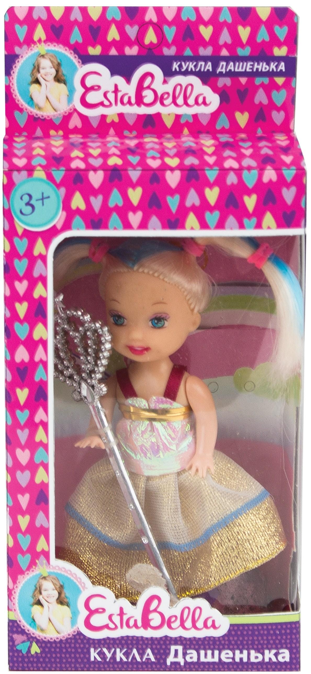 Другие куклы EstaBella Маленькая Принцесса кукла estabella маленькая принцесса