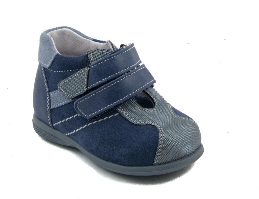 Ботинки ясельные для мальчика Детский Скороход синий