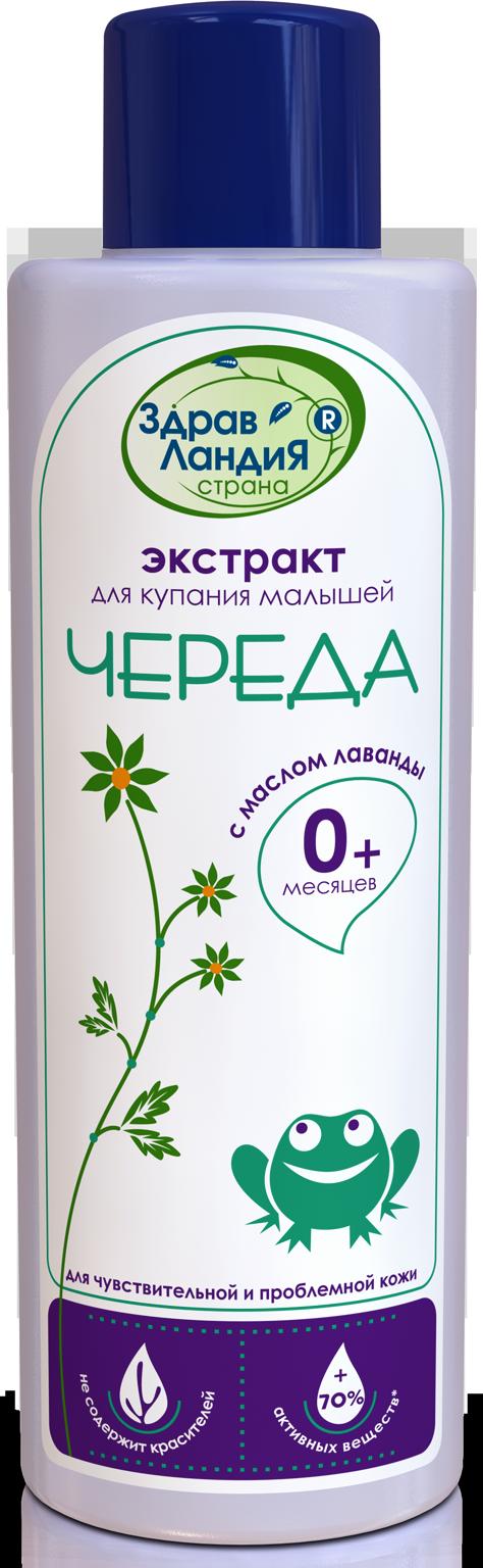 Купить Соли и экстракты, Для купания малышей с маслом лаванды 250 мл, Страна Здравландия, Россия