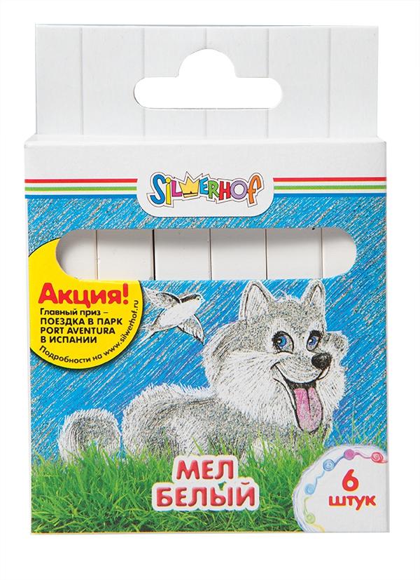 Мел Silwerhof «Юбилейная коллекция» 6 шт. мелки molly для рисования белые 6 шт