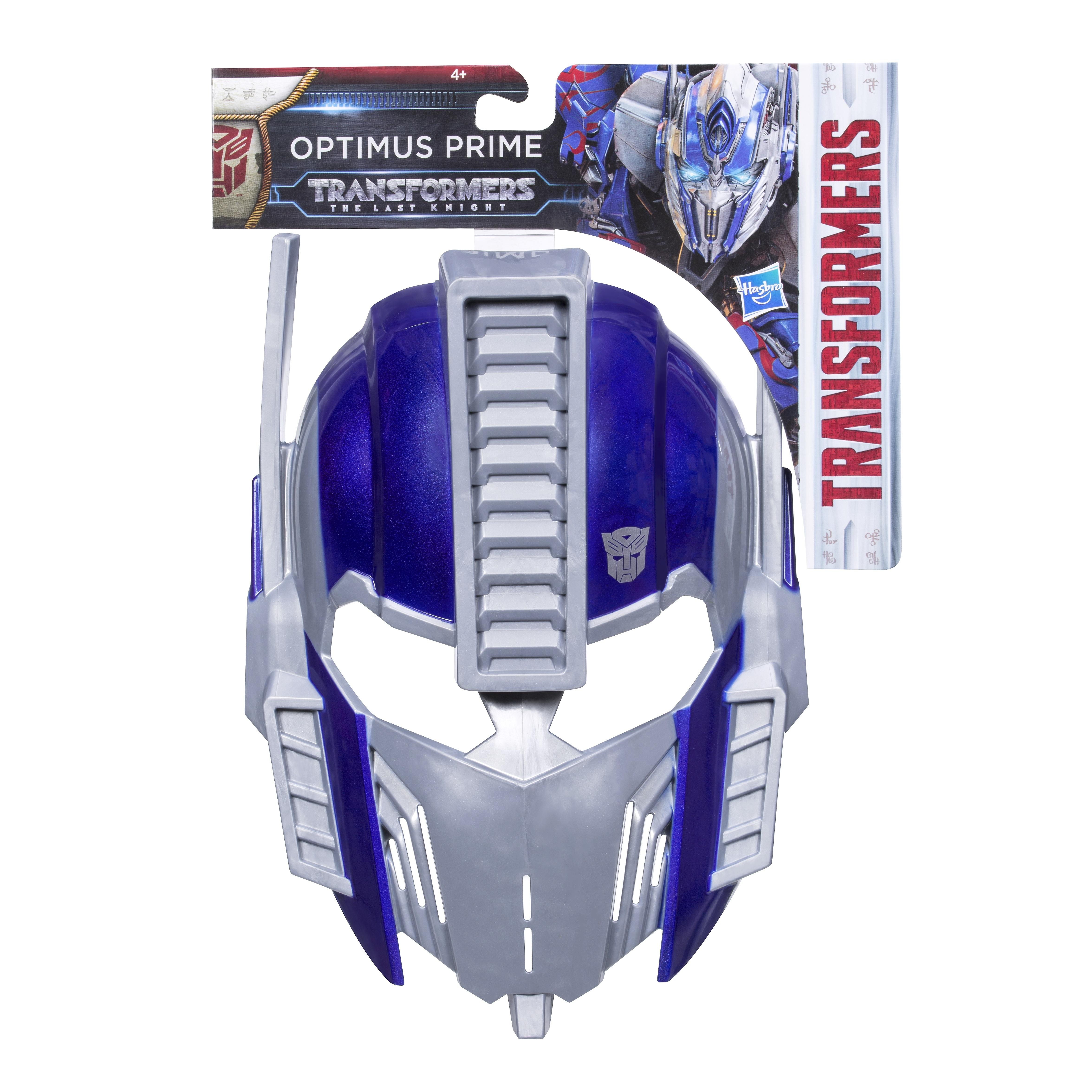 Купить со скидкой Маска Transformers «Трансформеры 5: Последний рыцарь»