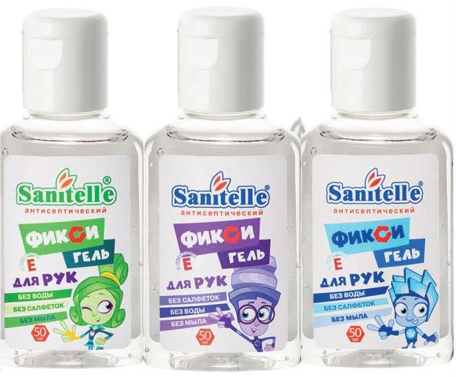 Гель для рук Sanitelle ФИКСИ-гель Bubble gum с витамином Е 50 мл