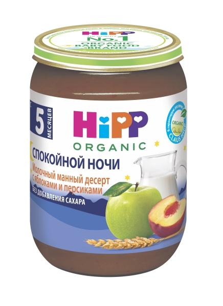 Молочные HIPP Десерт молочный Hipp «Спокойной ночи» манный с яблоками и персиками с 5 мес. 190 г цены онлайн