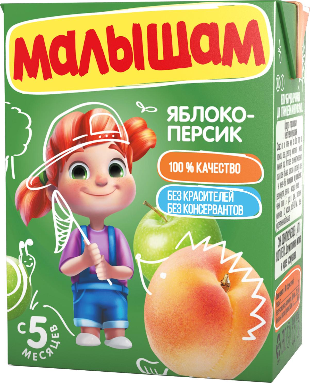 Нектар Прогресс ФрутоНяня Малышам Яблоко и персик с 5 мес. 200 мл 4 сезона нектар яблоко персик 1 л