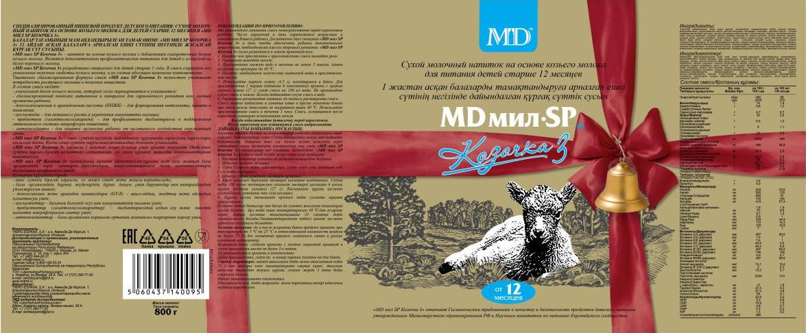 Купить Сухие, MD мил Козочка 3 (от 12 месяцев) 800 г, MD Мил, Испания