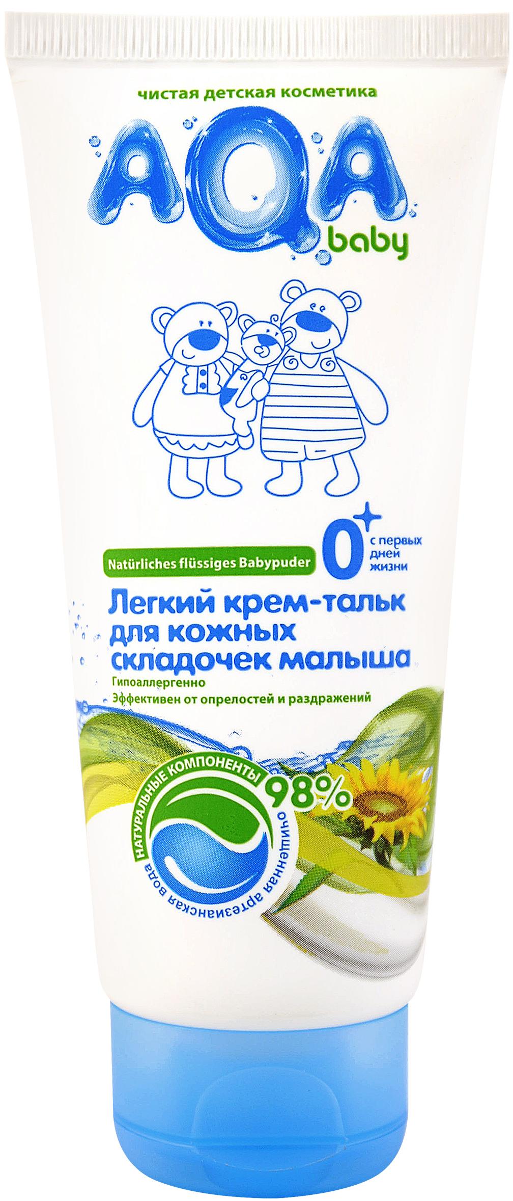 Купить Кремы, Крем под подгузник, AQA baby, Россия