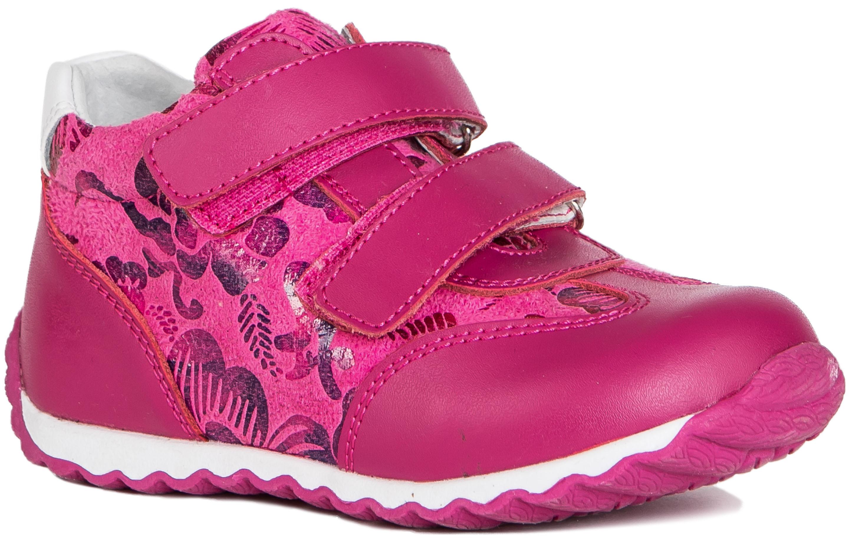 Кроссовки Barkito KRS18116 детская обувь