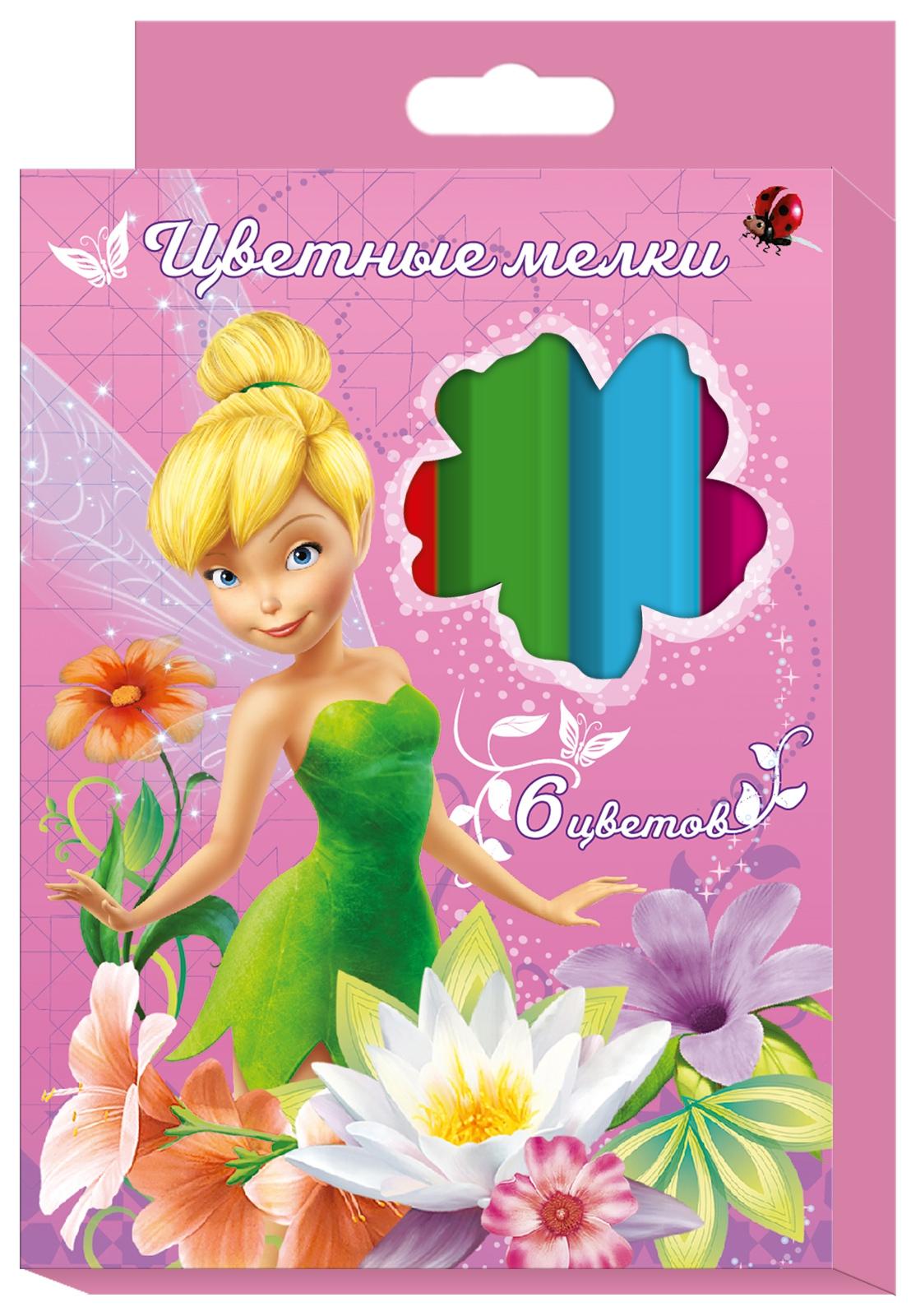 Мелки Disney Набор цветных мелков Disney «Феи» 6 цв. меловая доска набор цветных мелков melompo mel 8