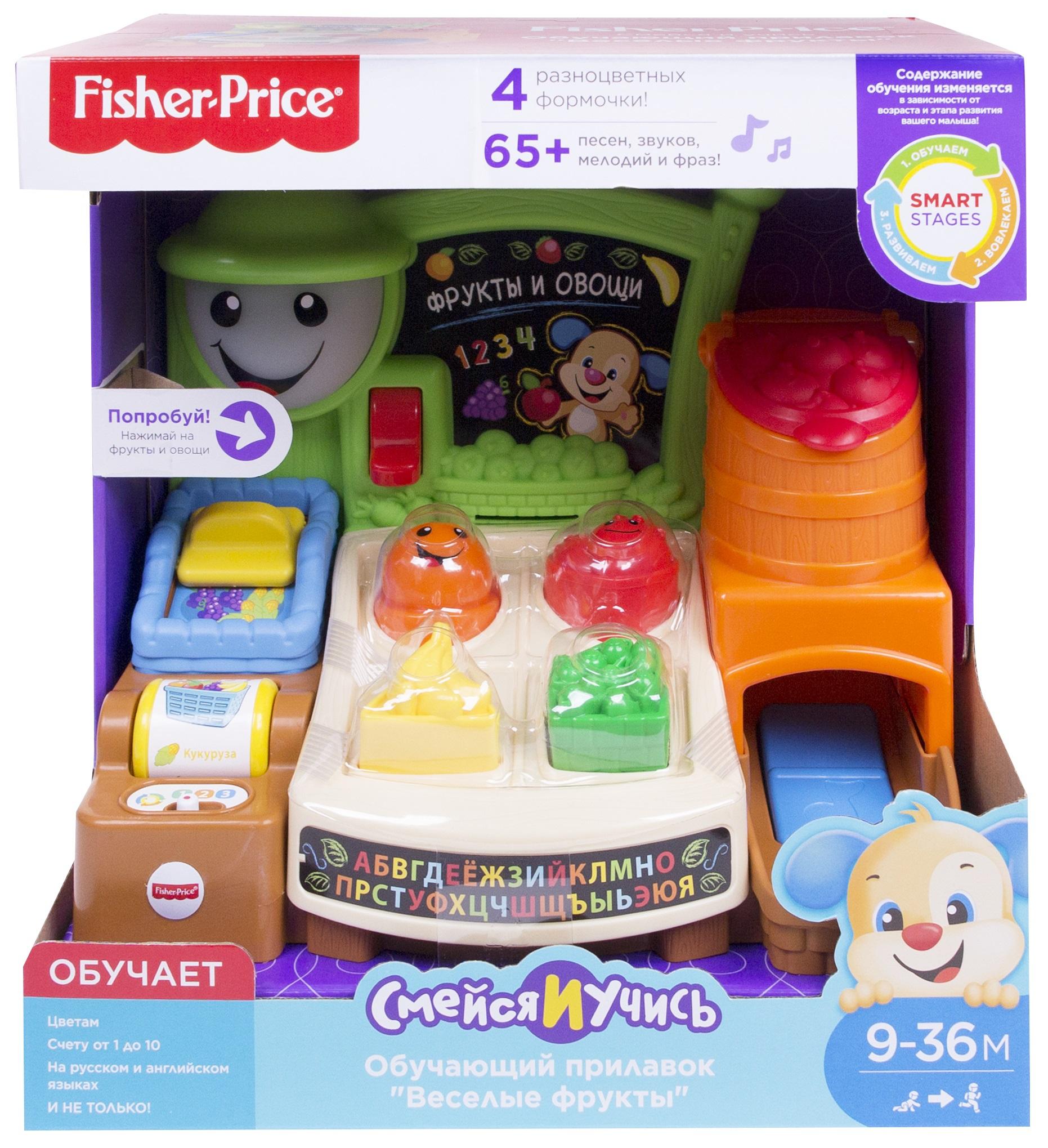 Развивающие игрушки для малышей Fisher Price Обучающая игрушка Fisher-Price цена