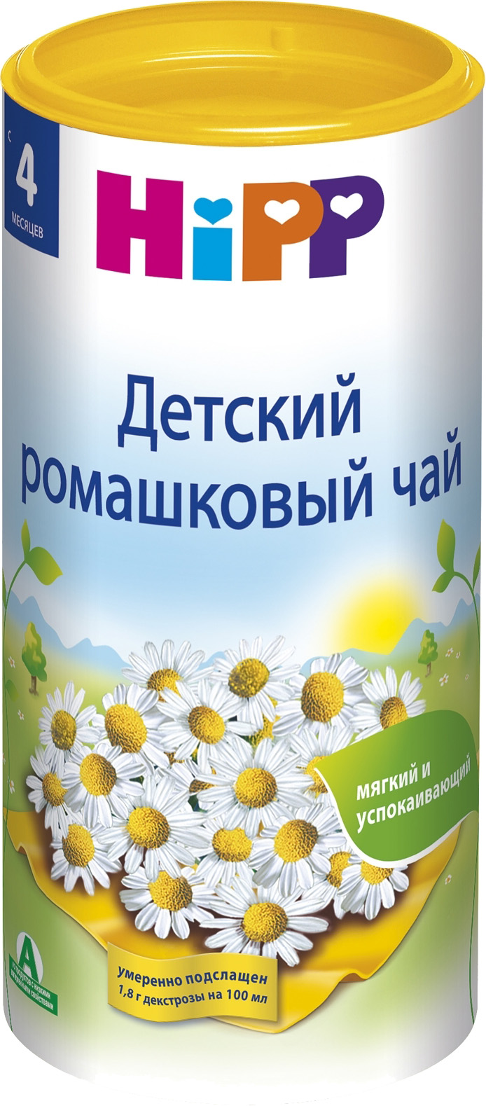 Чай HIPP ромашковый с 4 мес. 200 г.