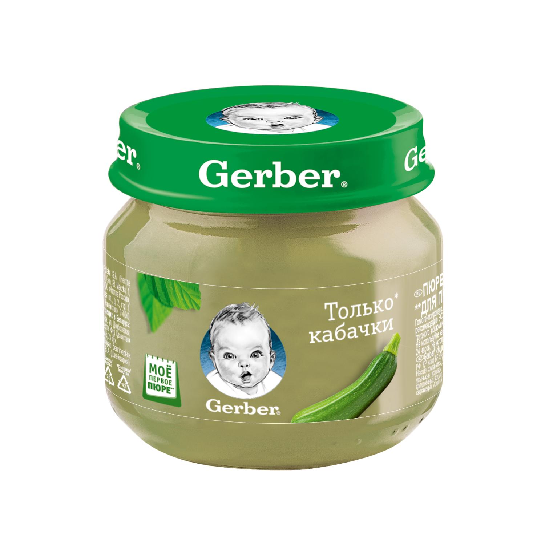 Пюре Nestle Gerber Только кабачки (с 4 месяцев) 80 г пюре nestle gerber индейка по домашнему с кусочками с 9 мес 200 г