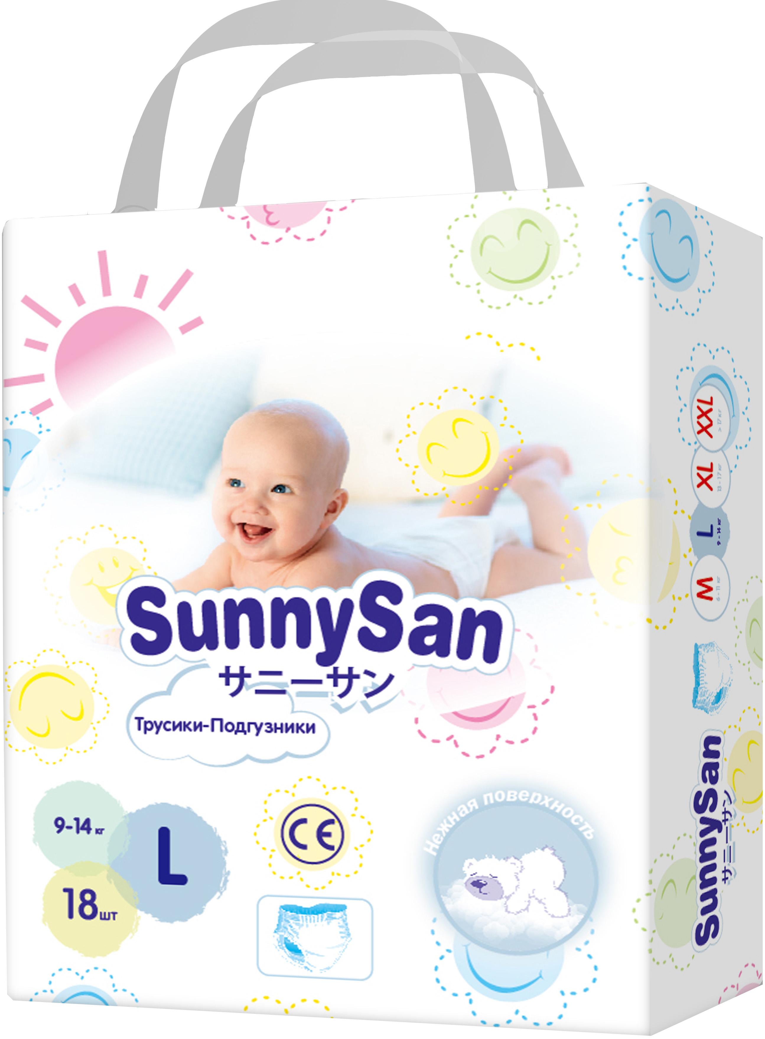 Трусики-подгузники SunnySan L (9-14 кг) 18 шт. подгузники merries l 9 14 кг 18 шт