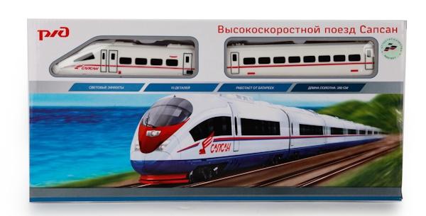 Железная дорога Играем вместе Сапсан играем вместе железная дорога мой поезд с дымом играем вместе играем вместе